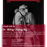 Book Talk at UBC (July 23): The Rise of Cantonese Opera